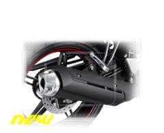 Teknologi Yamaha New Vixion 8