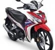 Daftar Harga Motor Bebek Honda Terbaru (Resmi Showroom Honda)