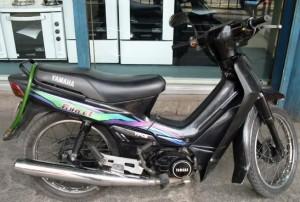 Motor Klasik - yamaha force 1