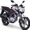 Yamaha New vixion -Gold
