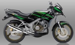 Kawasaki Ninja R Special Edition